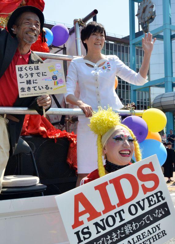 JAPAN-SOCIETY-GAY-PARADE-PEOPLE-ABE