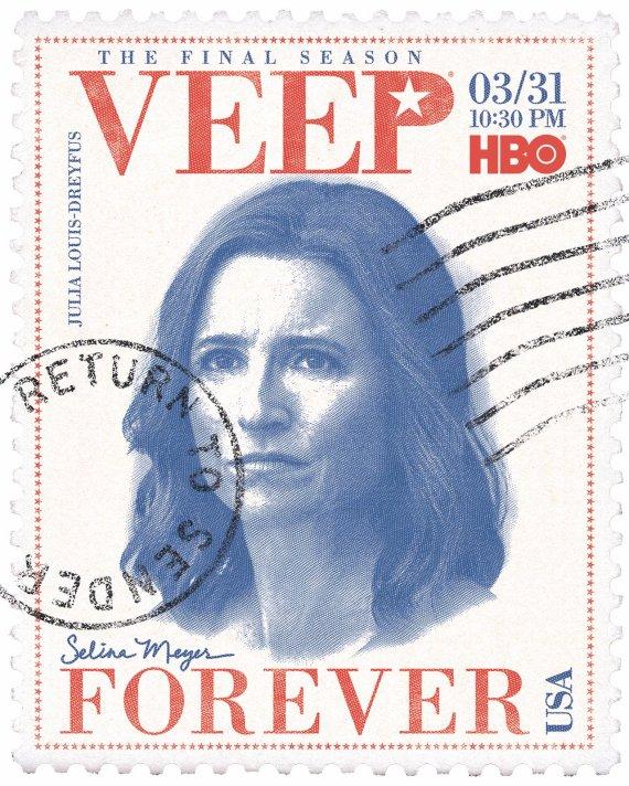 veep season 7.jpg